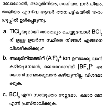 Plus One Chemistry Model Question Papers Paper 4 Q26