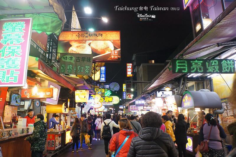 2015 Taiwan Taichung Fengjia Night Market 1