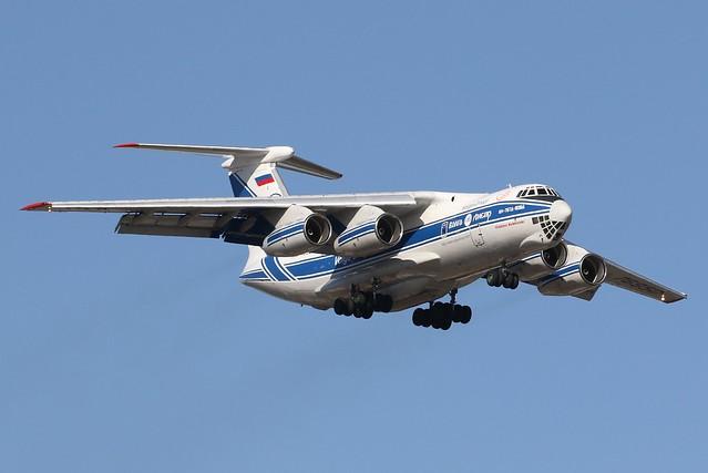 RA-76950 Volga-Dnepr Ilyushin IL-76-TD-90VD