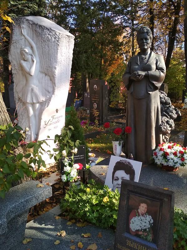 Москва - Новодевичье кладбище - Людмила Зыкина