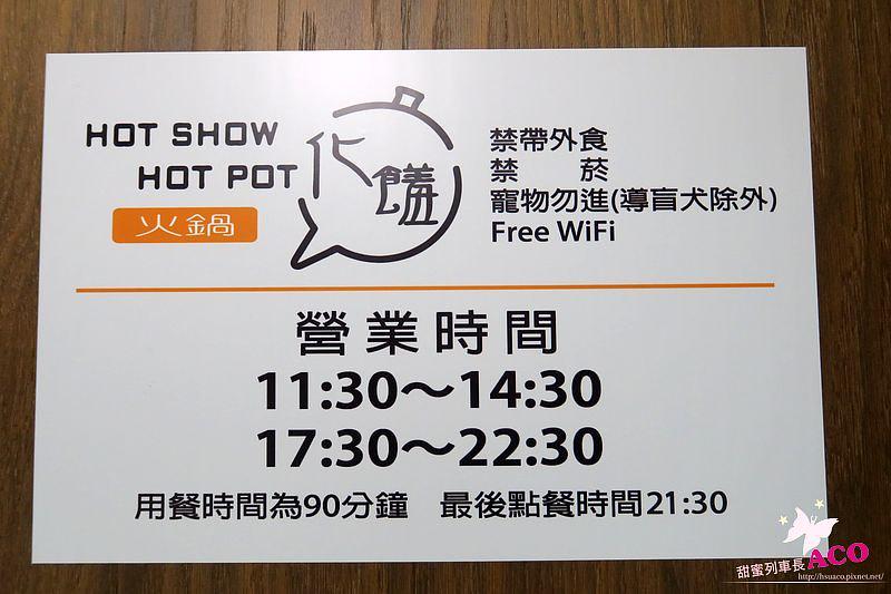 板橋火鍋 化饈IMG_1630.JPG