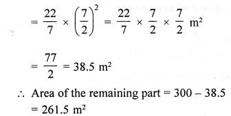 RD Sharma Class 10 Solutions Areas related to Circles Exercise 15.4
