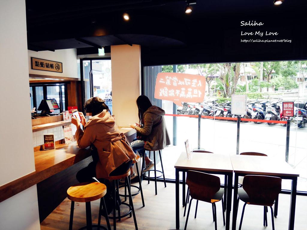 台北東區忠孝復興站附近餐廳美食推薦12mini迷你小火鍋 (7)