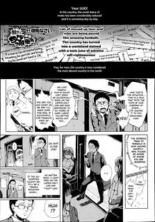 [Gomennasai] Dasshutsu! Chibikko Senyou Sharyou Zenpen Escape! From the Lolitrain Ch. 1 (COMIC X-EROS #06) [English]