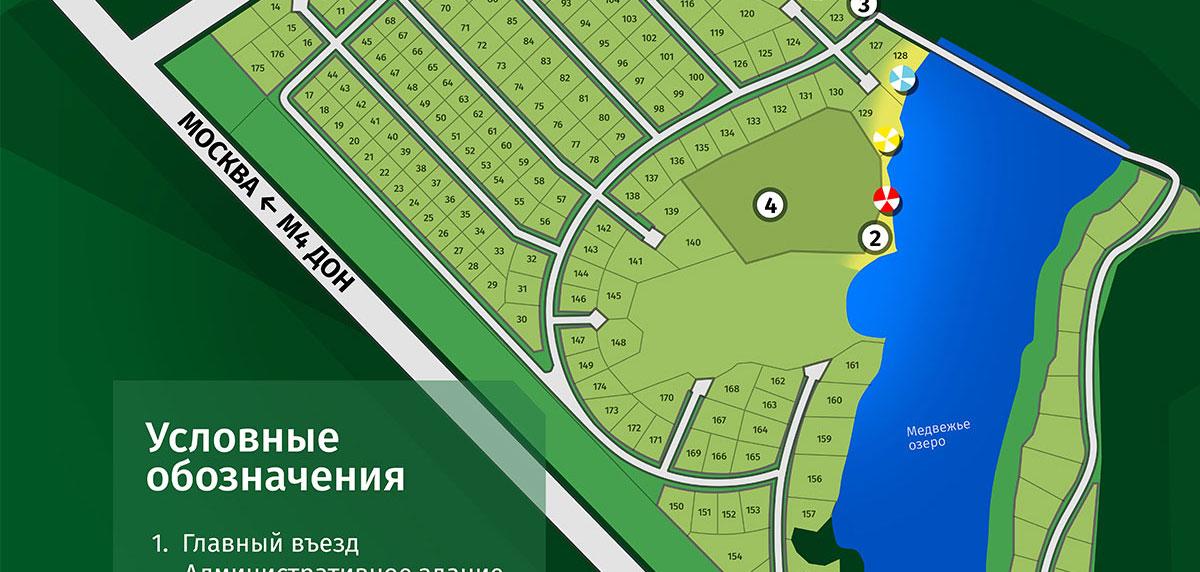 Схемы и карты для «Дача на Озере»