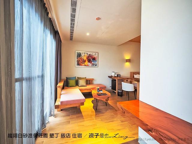 嵐翎白砂渡假莊園 墾丁 飯店 住宿 73