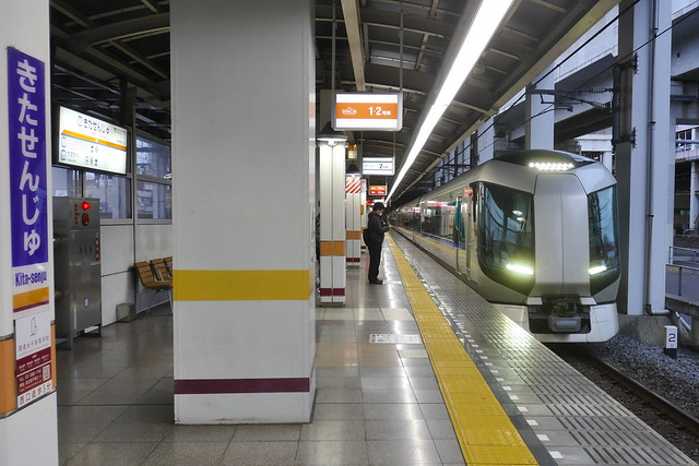 Photo:18e6485 By kimagurenote