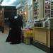 Acheteuses d'encens dans le souk de Salalah