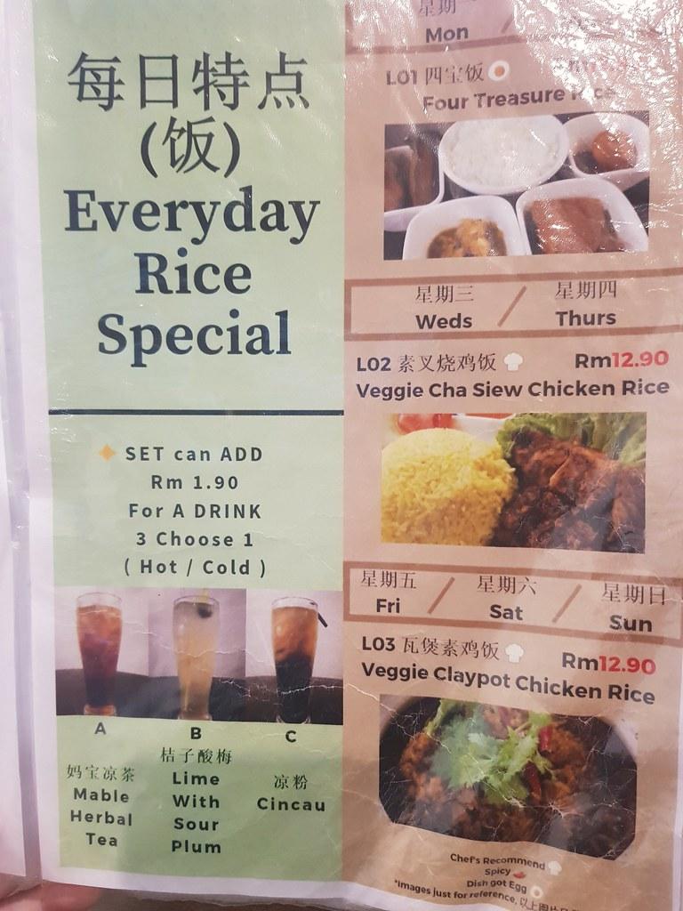@ 妈宝素食馆 Mable Vege Restaurant USJ9