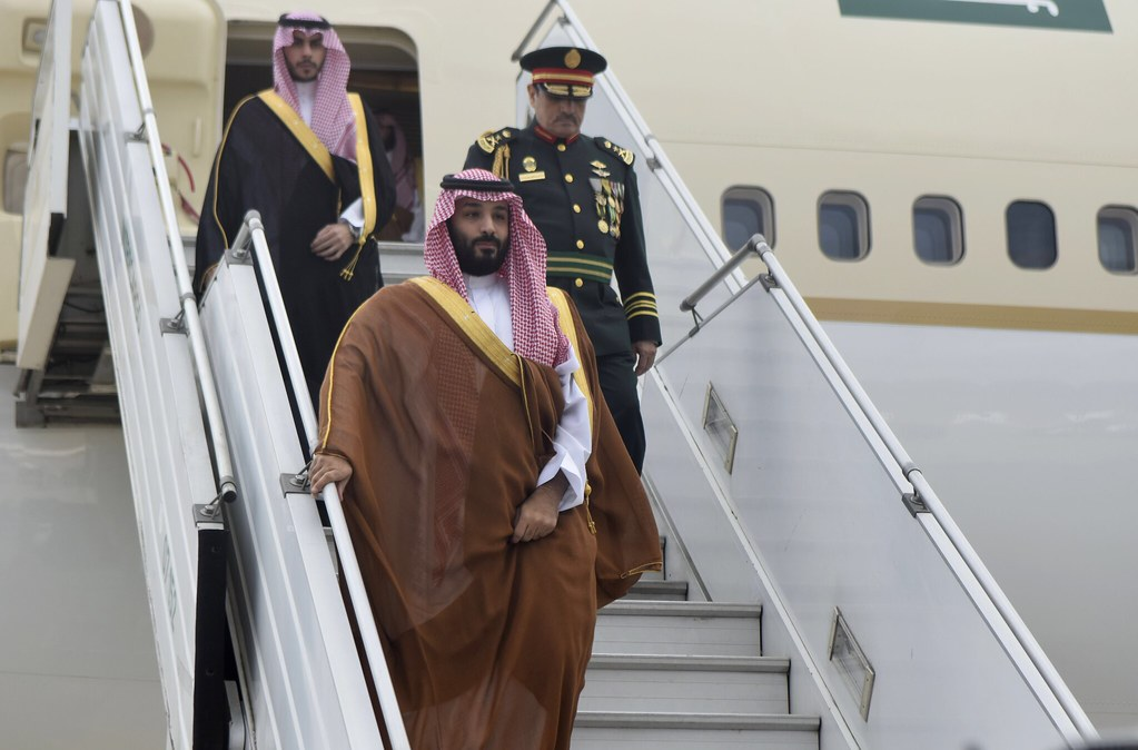 Arrival of Mohammed bin Salman, Crown Prince of Saudi Arabia
