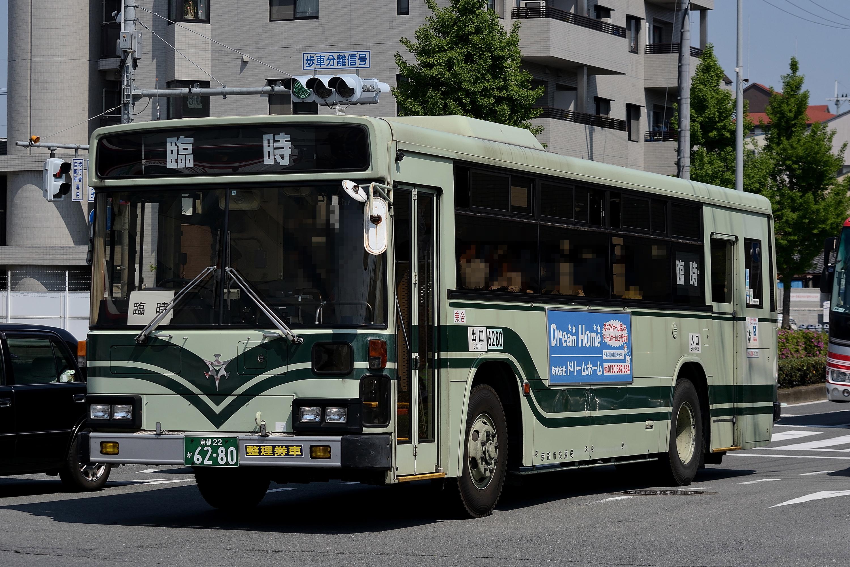 kyotoshi_6280