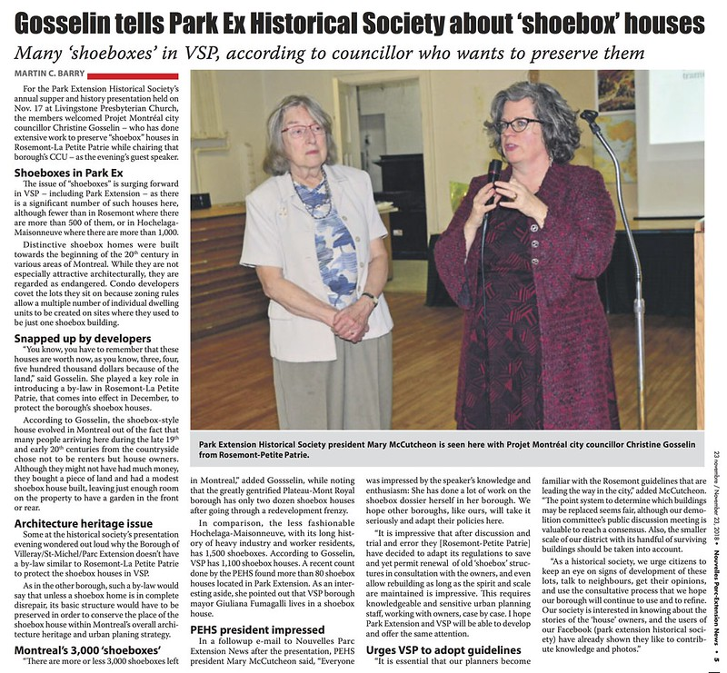 Coverage of 2018 SHPEHS annual dinner