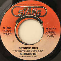 RIMSHOTS:SUPER DISCO(LABEL SIDE-B)