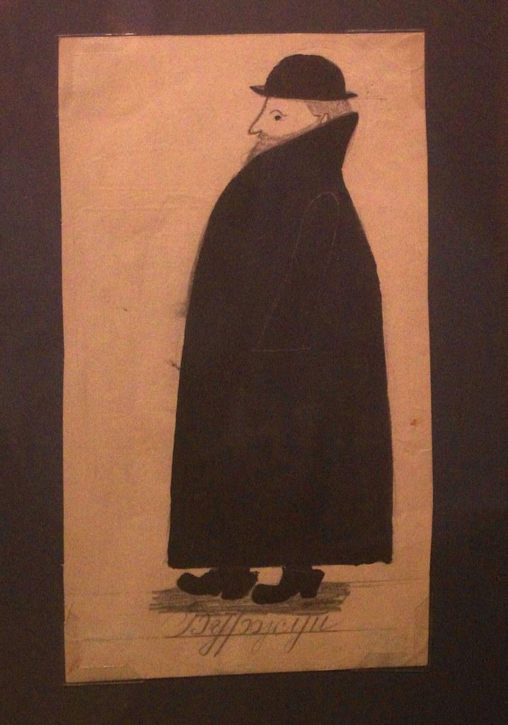 16. Буржуй . Неизвестный автор. Москва, 1917