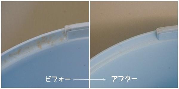 フェリシモお風呂クリーナーの汚れの落ち度は?