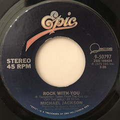 MICHAEL JACKSON:ROCK WITH YOU(LABEL SIDE-A)