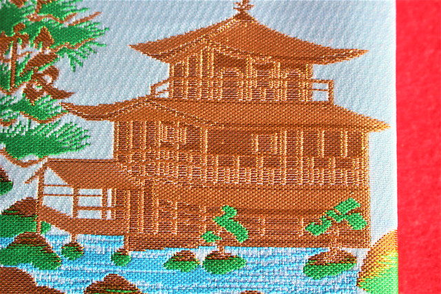 kinkakuji-gosyuin010