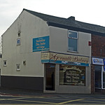 Gornall's Bakery, Preston