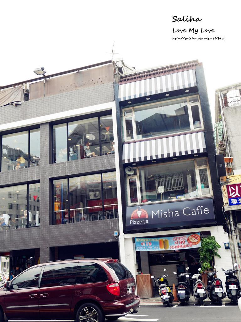 台北忠孝新生站附近素食餐廳全素披薩義大利麵炒飯咖啡館 (1)