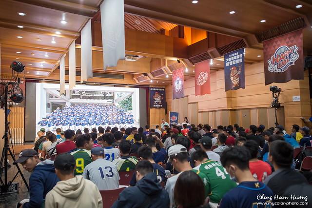 【活動紀錄】107學年度大專校院棒球運動聯賽 開幕記者會 - 0018, Nikon D4S, AF-S VR Zoom-Nikkor 200-400mm f/4G IF-ED