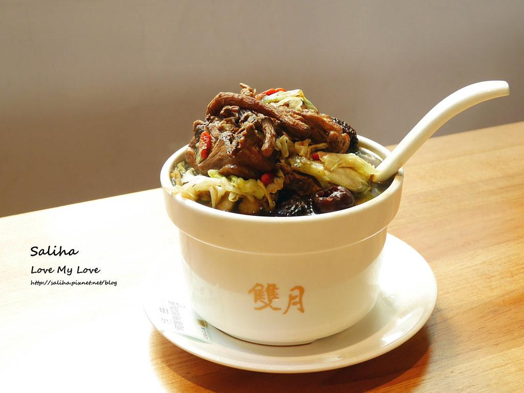 新北中和連城路平價好吃餐廳美食推薦雙月食品社雞湯小吃滷味 (14)
