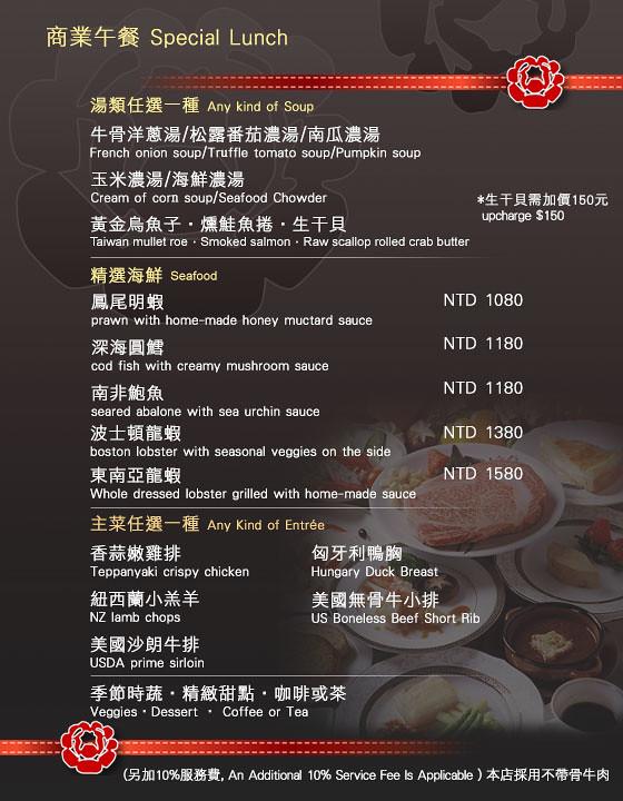 meal_b02_408_02