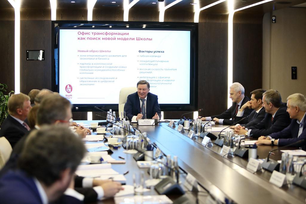 В ВШМ СПбГУ создадут офис трансформации: состоялось заседание Попечительского совета