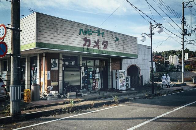 "Nov. 07. 2018 ""Supermarket (Kameda-ya)"" Futaba, Fukushima(撮影:東間嶺)"