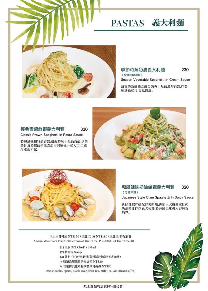 大樹先生菜單 台中崇德店05