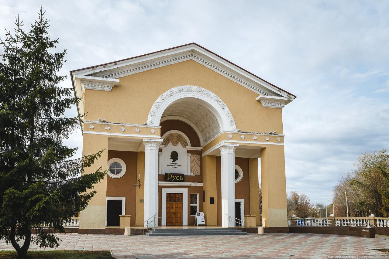 """Новокуйбышевск, молодежный клуб """"Русь"""""""