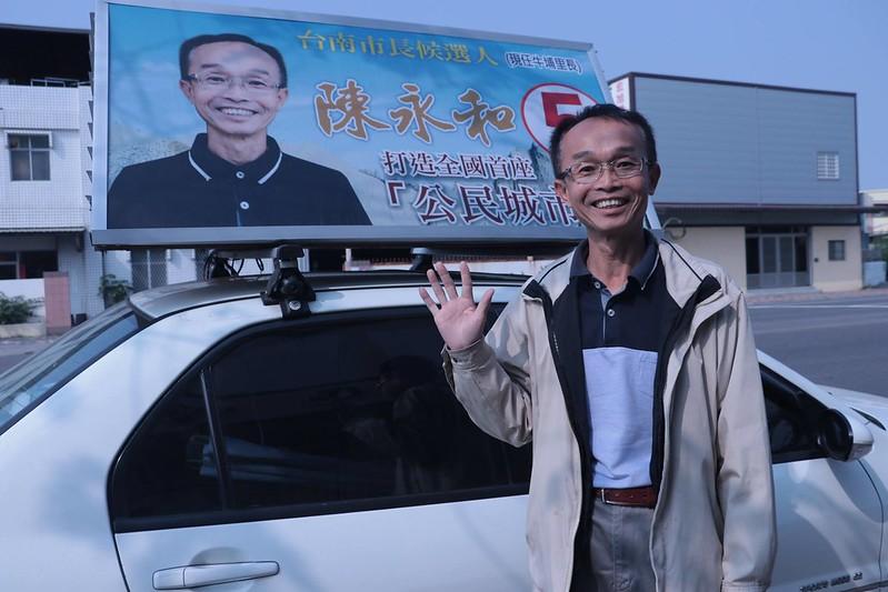陳永和外表看似憨憨木訥,其實藏著一顆堅韌的心,經營多年的經驗讓他思路敏捷,而守護故鄉土地的這份誠意,讓他在這場選戰找到感動人心的方式。