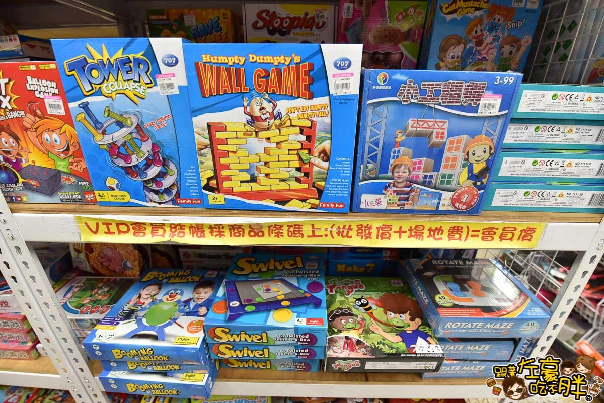 亞細亞toys批發家族(玩具批發)-170