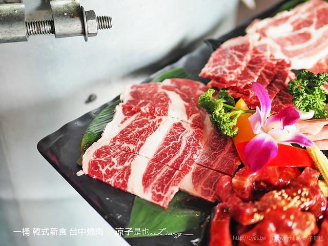 一桶 韓式新食 台中燒肉 14