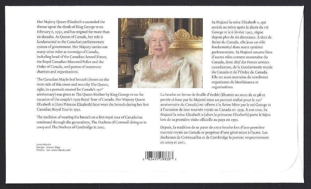 Canada - Queen Elizabeth II definitive (January 14, 2019) first day cover