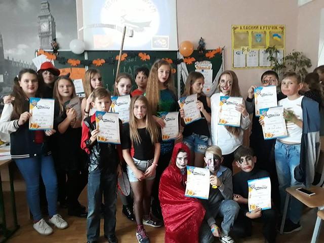 """""""Halloween Celebrations"""" у ЗОШ №28"""