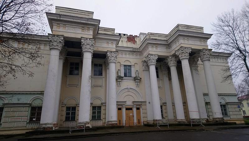 Ruinas de palacio sovietico