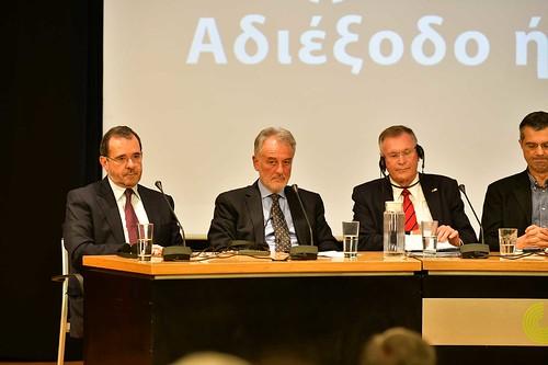 CS0_4361_20.11.2018: «Οι σχέσεις ΕΕ – Τουρκίας: Αδιέξοδο ή Προοπτική;»