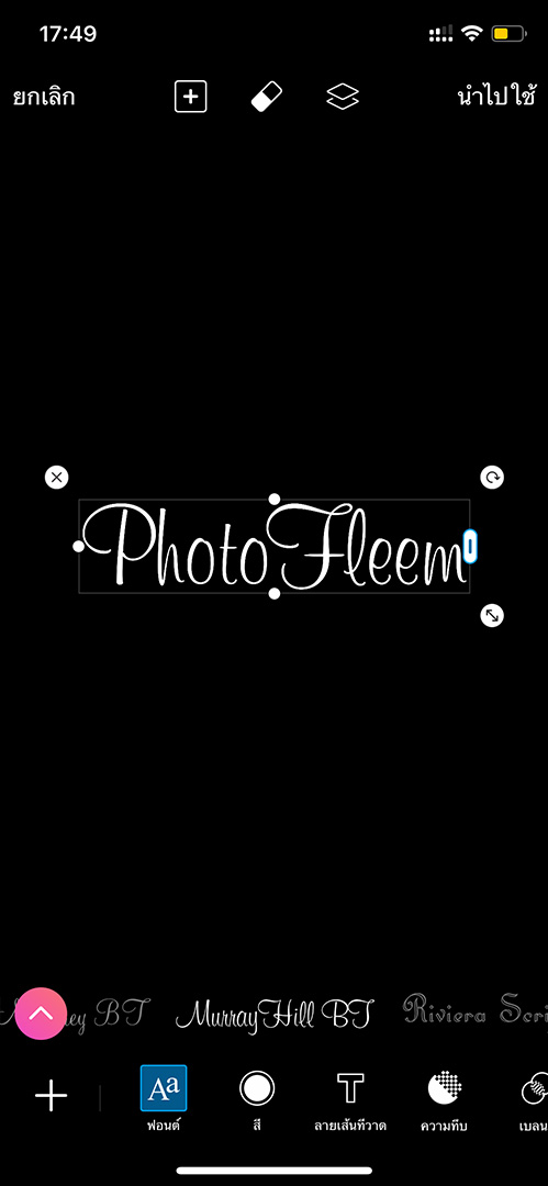 PicsArt-watermark-font-06