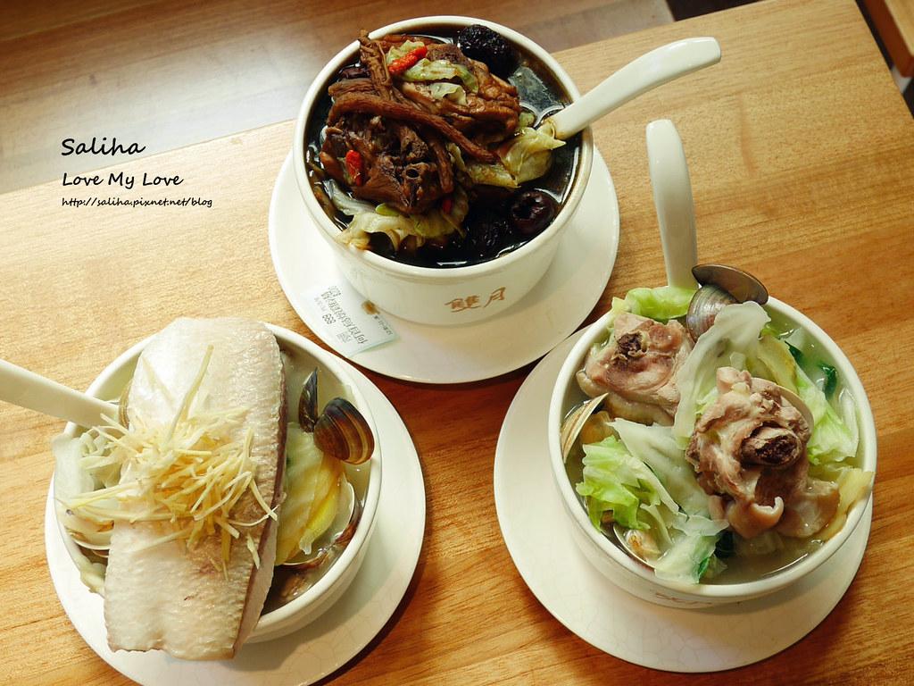 新北中和連城路平價好吃餐廳美食推薦雙月食品社雞湯小吃滷味 (18)