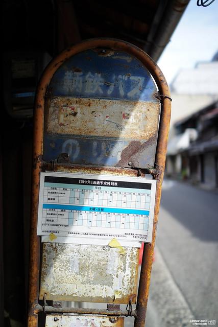 鞆鐵巴士站牌