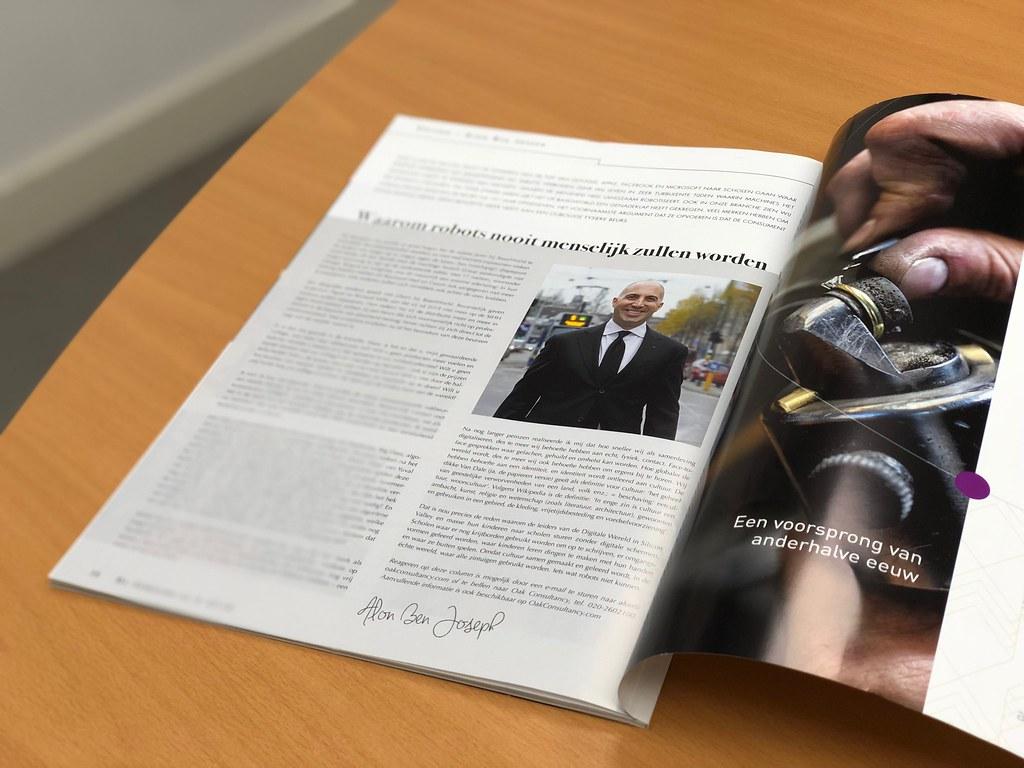 24th column by Alon Ben Joseph for trade magazine De Juwelier