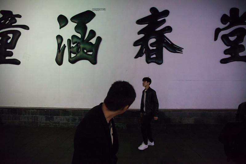november12 Shanghai 2018 004
