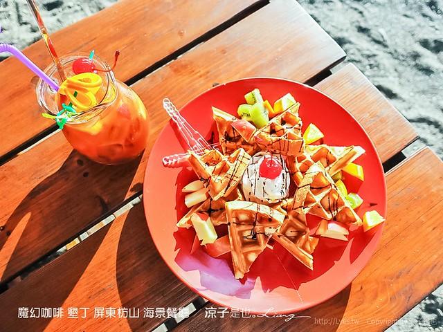 魔幻咖啡 墾丁 屏東枋山 海景餐廳 2