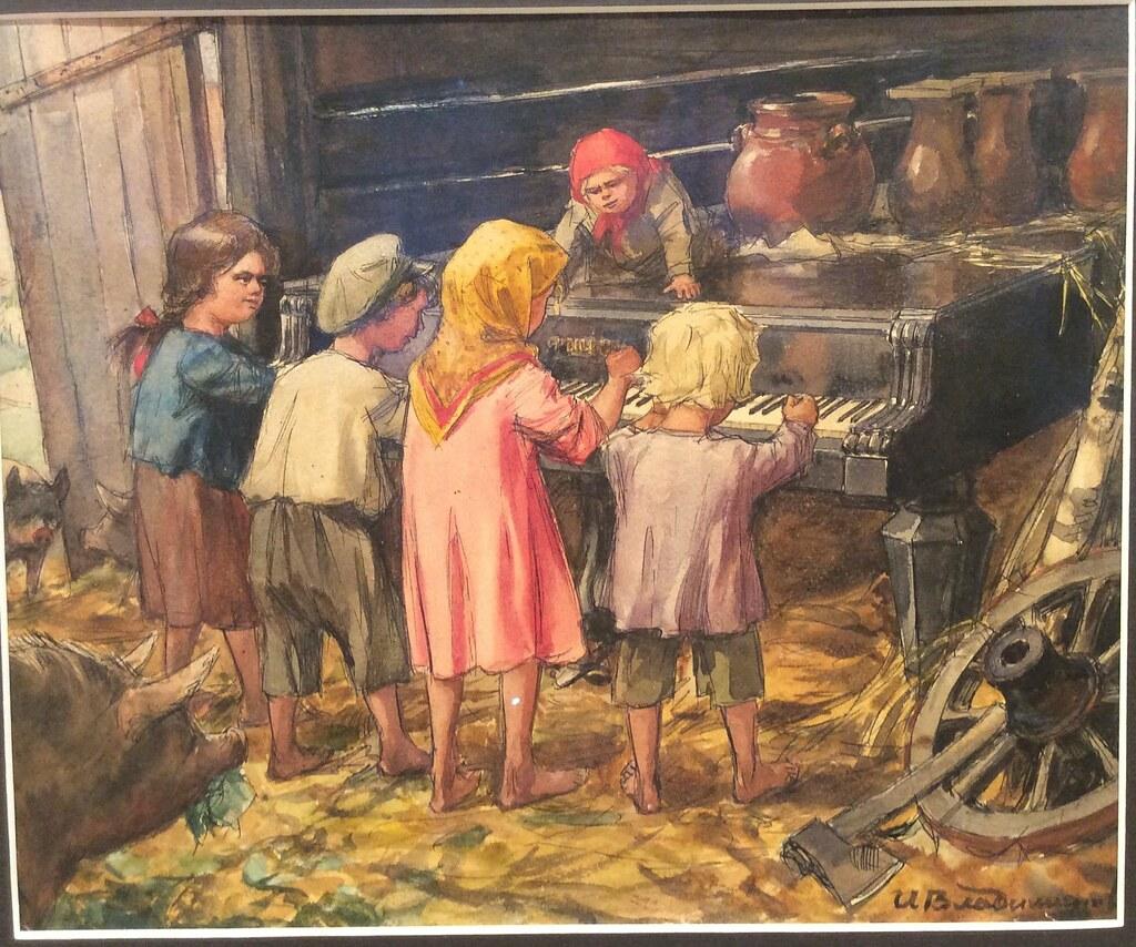 1919. У рояля