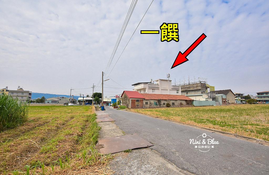 一饌 泰式銅盤燒烤火鍋 草屯南投 田間隱藏03