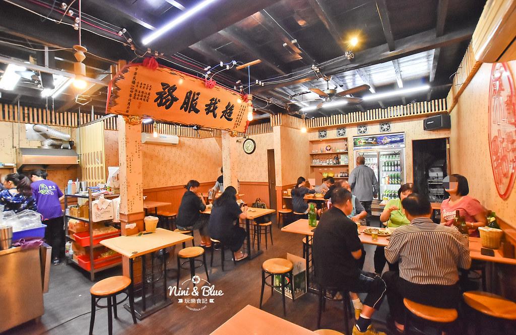 台東美食小吃 來點感性滷味 天后宮 米豆文旅07