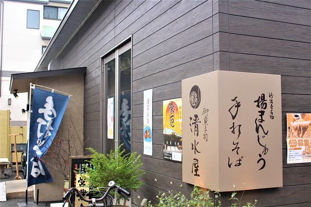 myouhoji-gosyuin025