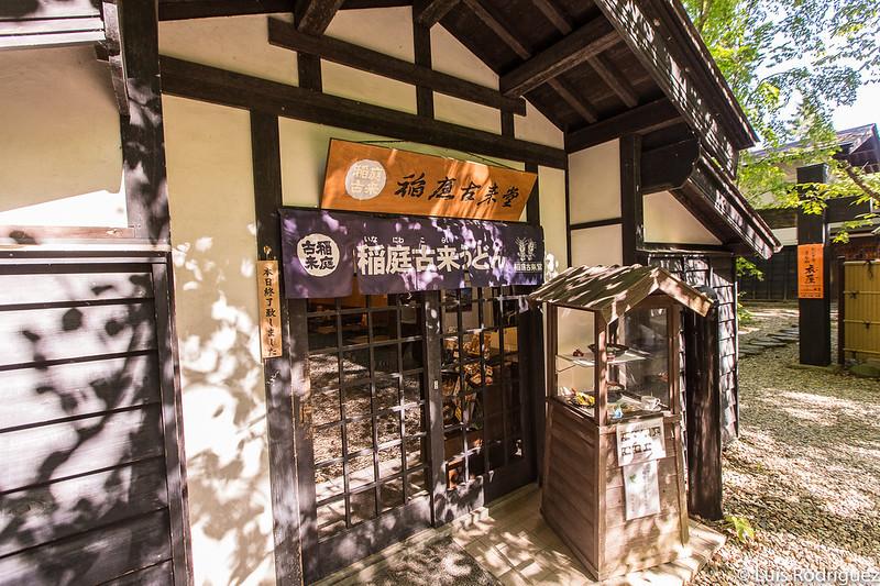 Restaurante de fideos udon dentro del complejo de la residencia Aoyagi