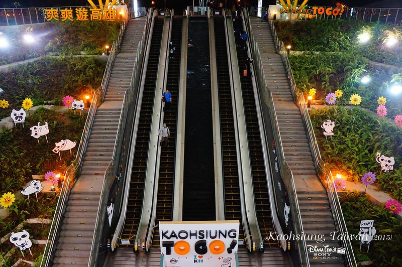 Taiwan Kaohsiung MRT Station 2
