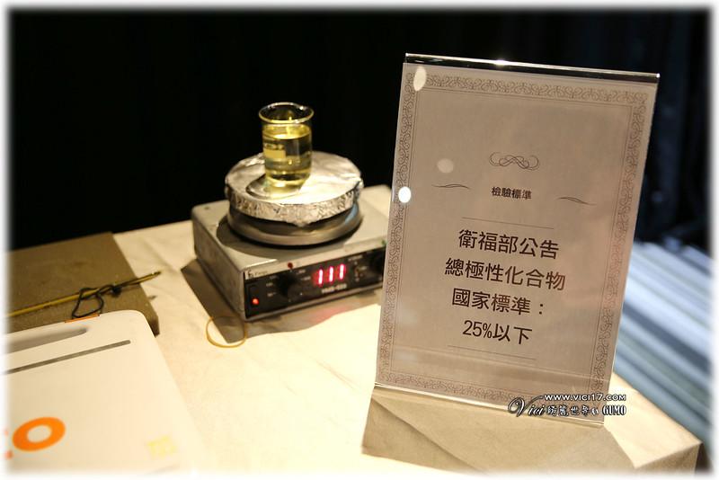 泰山芥花油166